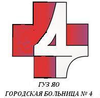 Номер детской поликлиники на советской волгодонск